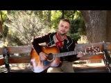 Песня под гитару Наркоман