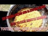 Как готовить русский плов на природе в казане / How to cook risotto Russian
