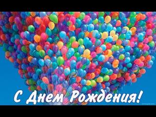 Оля с днем рождения тебя Будь всегда счастлива , здорова и любима