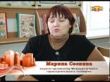 Междуреченские студенты одни из лучших в России