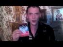 Пленный боевик:Я пидор@c ДНРовский и поет гимн Украины