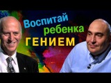 Советы по Воспитанию Детей - Амонашвили Ш.А.