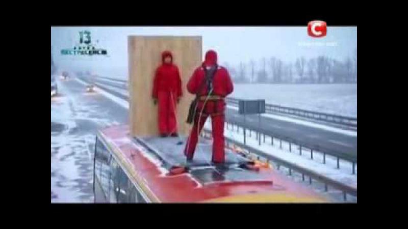 Метание ножей на крыше автобуса - Сергей Шадрин