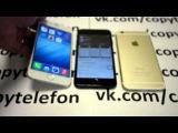 iPhone 6 - 7900руб. видео 1.(нет в наличии)
