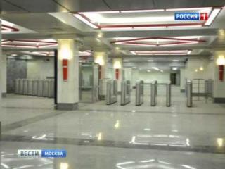 В Москве откроют новую станцию метрополитена Спартак