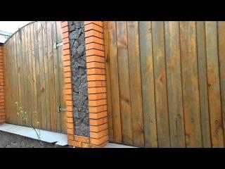 Очередной деревянный забор с ответом на вопрос