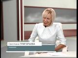 Время Юрия Котляревского. Светлана Григорьева (12 09 14)