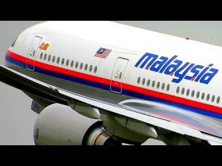 Рейс MH-17. Прерванный полет (2014) Фильм Аркадия Мамонтова