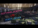 Warface - PvP [Богиня_Азота vs Азот_2033 ]
