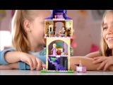 Принцессы Дисней / Disney Princess LEGO