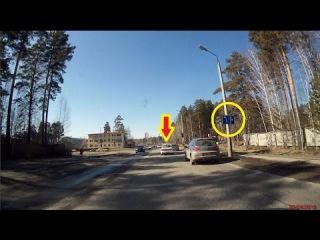 Дама забыла о полосах движения - Снежинск 2 апреля 2015