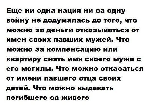 "Шахта ""Комсомолец Донбасса"" обесточена из-за артобстрела - Цензор.НЕТ 5629"