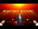 Хованский драка Елена Малышева  смотреть всем цп  бабко. .  порно копро 88005553535