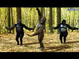 I need to learn these Gorilla dance moves