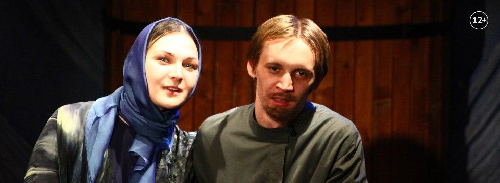 Русский духовный театр «Глас»