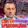 Актерское агентство КИНОЗВЕЗДА