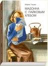 www.labirint.ru/books/483378/?p=7207