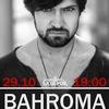 BAHROMA | 29.10 | Сумы