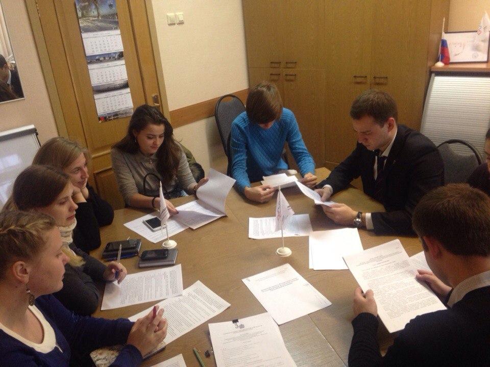 Молодежный парламент обсудил проект федерального закона о государственной молодежной политике