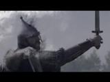 Дмитрий Донской - Спасти мир