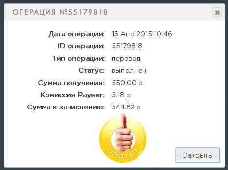 https://pp.vk.me/c624331/v624331527/2a060/FuDV0SzvdhE.jpg