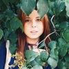 Tanya Samoshkina