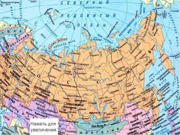 12 морей омывают территорию России: Балтийское, Белое, Баренцево, Карское, Лаптевых