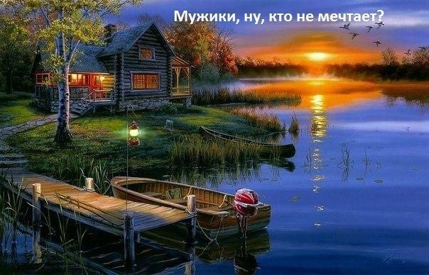 http://cs624331.vk.me/v624331657/2bfe0/4q-9EFMHuGM.jpg