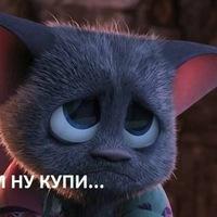 Кирилл Миленчук