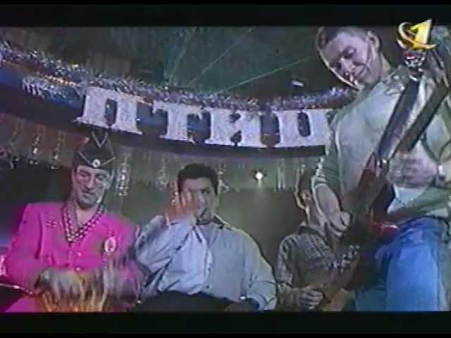 «Рождественские встречи» Аллы Пугачевой (1994)