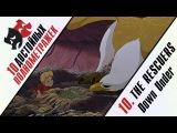 10 Достойных 10-е место - The Rescuers Down Under