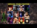Mortal Kombat Arcade Kollection (PC Version)