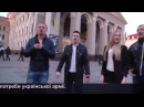 Ми Україна від Rave Promotion Group та БФ Руєвит
