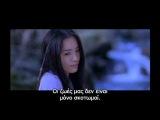 Shinobi Heart Under Blade (2005) trailer - Yukie Nakama