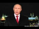 Новогоднее поздравление президента России Владимира Путина 2015