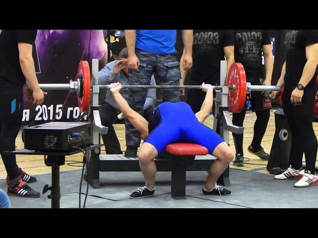 Анжела Кулагина, жим 132,5 кг (св 68 кг).