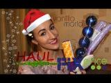 FIX PRICE: покупки к Новому году | VanilllaMaria