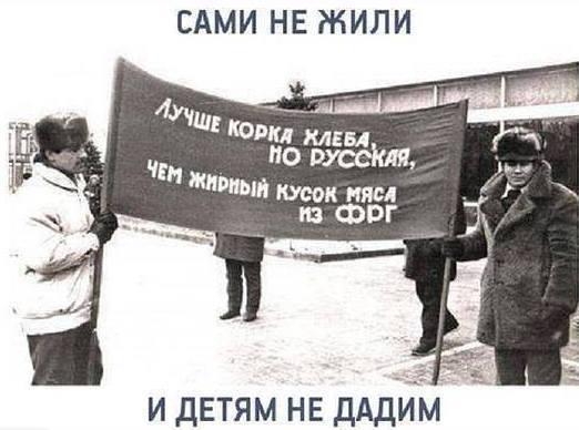 В Петербурге пикетировали против уничтожения продуктов. На одного из активистов совершено нападение - Цензор.НЕТ 4144