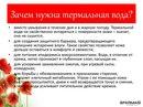 Пехтерова Юлия фото #40