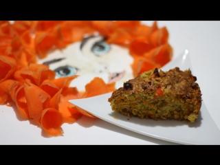 Carotte cake / Морковный пирог