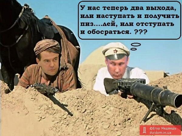 Крупнейшая партия Европарламента обвинила Россию в оккупации части территорий Донецкой и Луганской областей - Цензор.НЕТ 6985