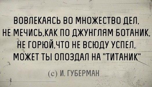 http://cs624416.vk.me/v624416454/a6b8/m03Gc_YMOG8.jpg