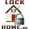 Lock-Home.ru