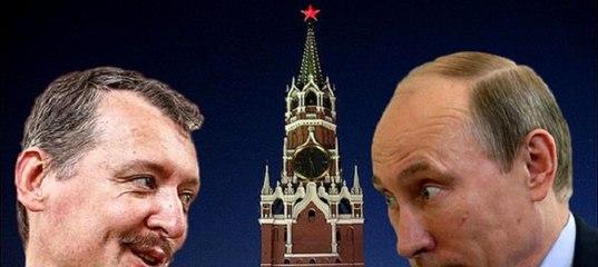 """Украина просит мировое сообщество ввести новые санкции против РФ: """"Все """"красные линии"""" Россией в очередной раз пройдены"""" - Цензор.НЕТ 3722"""