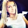 Дарья Мостовая