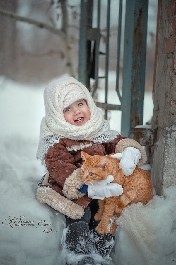 "Фотоконкурс ""Малышня"""