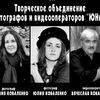 ФОТО-ВИДЕОСЪЁМКА ТОРЖЕСТВ/Белгород-Днестровский