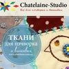 Chatelaine-studio
