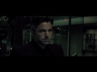 Бэтмен против Супермена - Дублированный Трейлер