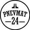 Франшиза Pnevmat24/пневматическое оружие оптом